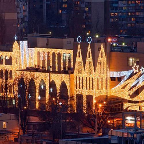 Корпорація ROSHEN увімкнула святкову ілюмінацію на Київській фабриці